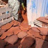 本格厂家直销 火山石石材 火山石板 深灰色火山石板