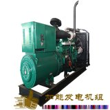 发电机并机柜 柴油发电机厂家 发电机并机柜