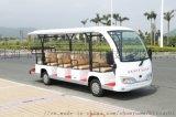 珠海電動遊覽觀光車 14座電動觀光車廠家