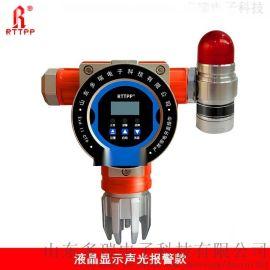 钢厂可燃气体报警器,有毒气体浓度报警器