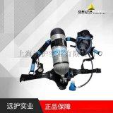 代爾塔正壓式空氣呼吸器6.8L碳纖維氣瓶
