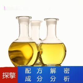 润滑系统清洗剂配方分析技术研发