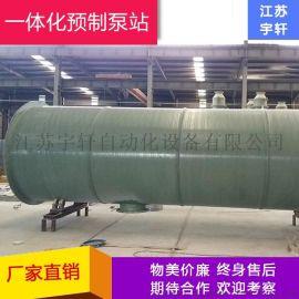合肥一体化预制污水提升泵站