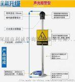 石油化工专用人体静电释放器带语音声光报警静电消除球