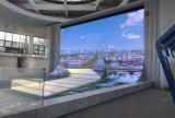 鑫帝視覺定製L幕屏p2.0高清led顯示屏