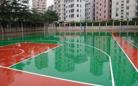 玉林塑胶篮球场施工 专业的施工队伍 就在康奇体育