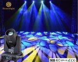 330W摇头 图案光束灯 (3合1)舞台光束灯