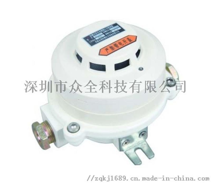 复合型烟温一体防爆感烟感温火灾探测器