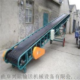 皮带输送机 挡边输送机 轻型皮带输送机低价销售y2