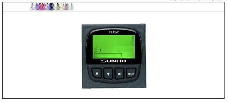 FL-8550 涡轮流量分析仪,流量分析仪
