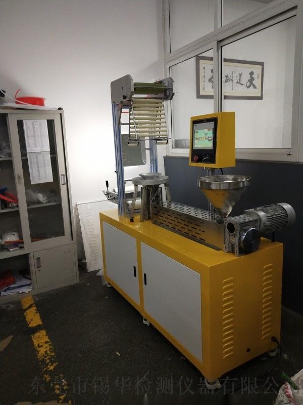 东莞小型试验吹膜机,PVC吹膜机等