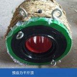 南通滄州預應力張拉千斤頂價格廠家推薦