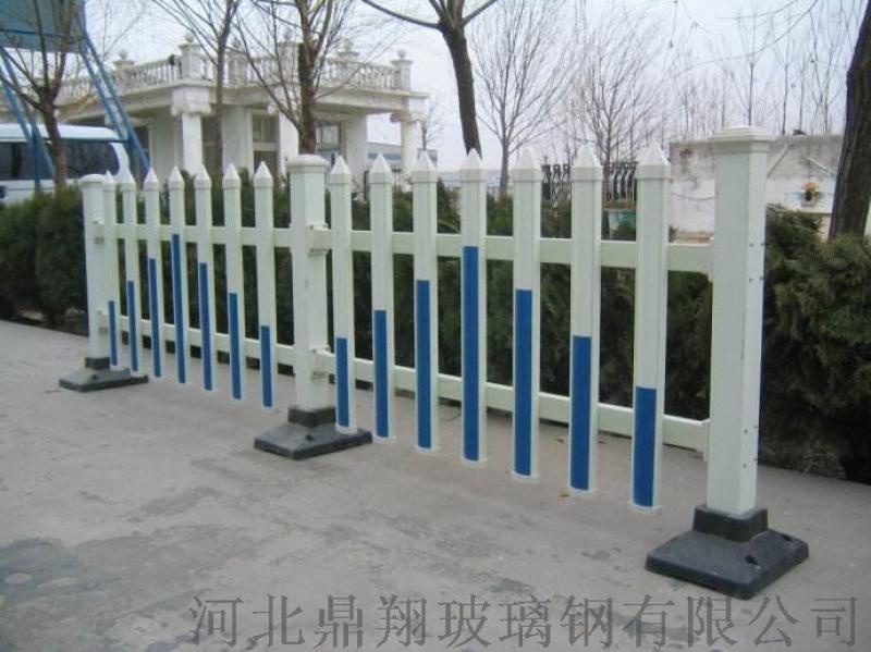 小区绿化专用玻璃钢围栏