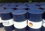 进口环保型 无烟灯油 液体酥油 优级品