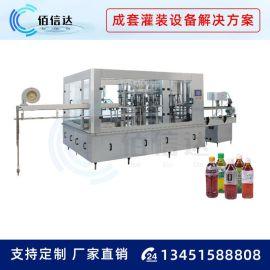 全自动液体饮料生产线 三合一果汁灌装机机械设备
