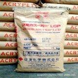 LPC 日本住友化学E4008 阻燃级低粘度 可焊接 耐化学性良好 注塑级