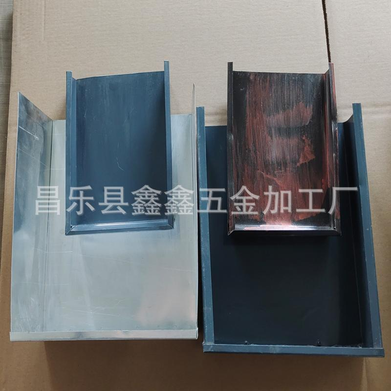铝合金水簸箕加工生产 彩铝水簸箕可定制尺寸