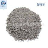 海绵铂粉 高纯海绵铂 单质铂粉3N5纯铂金粉
