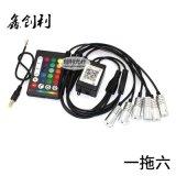 APP RF兼用12V手机APP无线遥控RGB光源蓝牙控制汽车氛围灯LED光纤