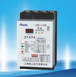 QLL1智能漏电综合保护器