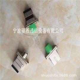 SC金属 塑料 蓝色 绿色 UPC APC光纤适配器