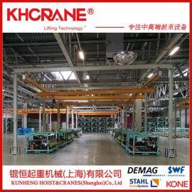厂家直销单梁柔性KBK起重机小型可定制可滑动KBK悬臂吊