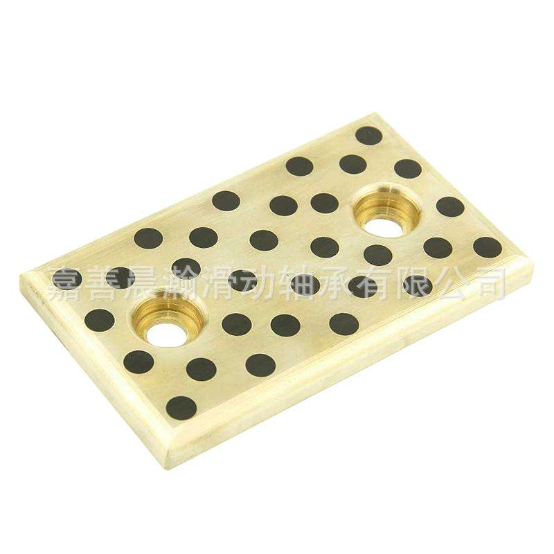 專業生產自潤滑導板 銅基石墨滑板 標準模具銅滑板