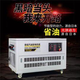 大泽动力 TOTO35 三相35kw汽油发电机