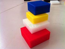 高分子板材(hbcg50)