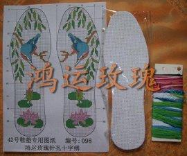 针孔十字绣鞋垫 - 3