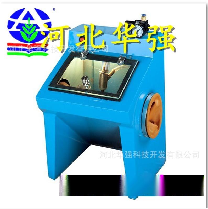 玻璃钢非标机箱外壳设备外壳定做 异型机箱机壳 加工定做厂家