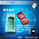 耐燒的模具矽膠 矽利康品牌矽膠矽橡膠 工藝品模具膠