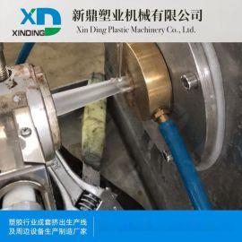 管材生产线 PE供水管管材生产线 PE塑料管材生产线