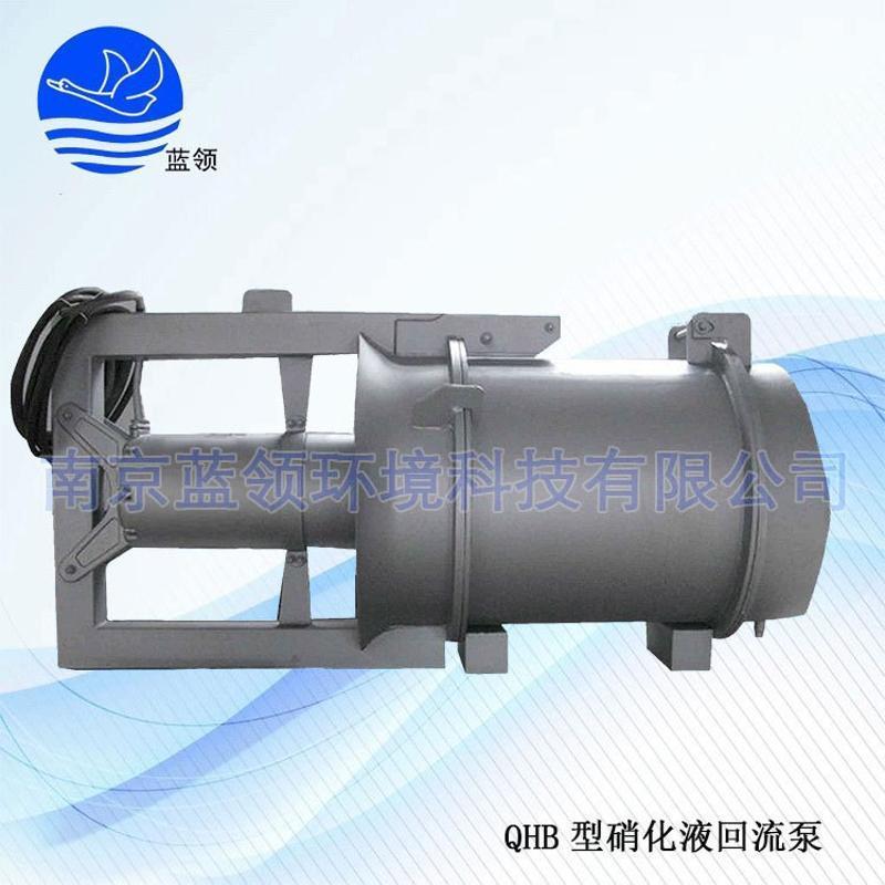 QHB型潛水污泥穿牆迴流泵  硝化液迴流泵