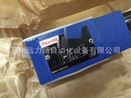 力士乐先导式减压阀DR20-7-5X/100YM
