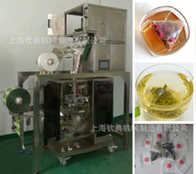 三角茶叶包装机设备 茶叶包装机视频  三角包茶叶包装机功能报价