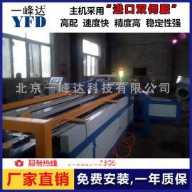 新品热销 风管生产线 风管自动化矩形生产线
