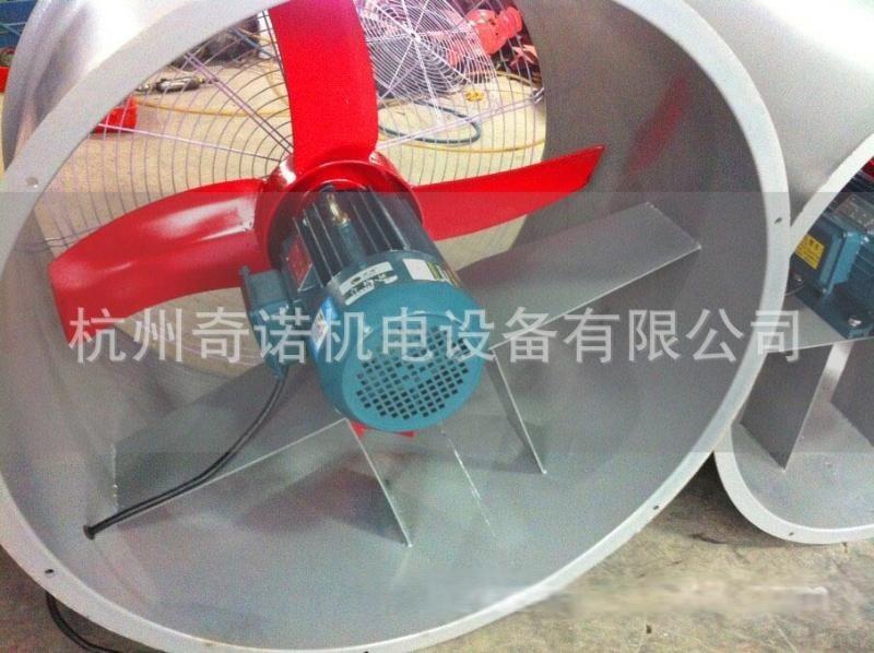 供应T35-11-6.3型工厂车间厂房圆形换气排烟轴流通风机