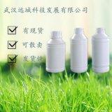 【100g/瓶】反式, 顺式-2, 6-壬二烯醇|cas:28069-72-9|现货供应