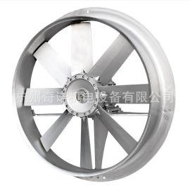 木材干燥窑铝合金高温风机 奇诺SFWF型高温风机