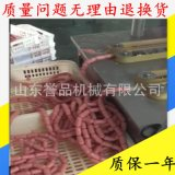 全自动双条香肠定量分段扎线机 不锈钢肠类定制打结分段捆线设备