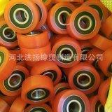 聚氨酯包膠滾輪 耐磨PU包軸承輪 軸承包膠輪定製