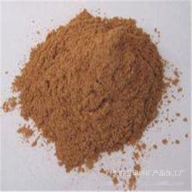 供应蛭石粉 超细黄蛭石粉200目 白蛭石粉