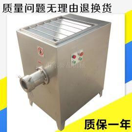 香菇貢丸不鏽鋼多功率絞肉機 商用肉餡絞肉設備 大型油板絞肉機