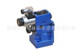 原装**立新先导式减压阀DR20-7-L5X/35YM