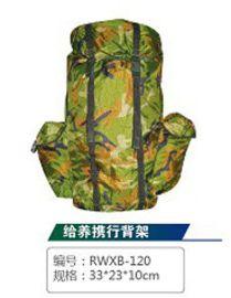 廠家直銷給養攜行包叢林迷彩給養背囊給養單元配件給養器材背架