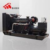 600KW上柴静音型三相发电机 应急发电柴油发电机组支持定做