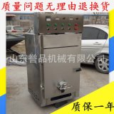 檳榔煙燻爐 50型不鏽鋼蒸煮烘幹上色一體機全自動 薰檳榔爐機器