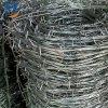 廠家直銷鐵蒺藜 熱鍍鋅刺繩雙絲刺繩 監獄果園圍牆防護網鋼絲刺繩