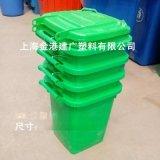 厂家直销 小区环卫塑胶垃圾桶  50L 塑料垃圾桶  城乡镇垃圾桶